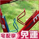 粗管鋁合金水壺架 五色任選  騎【AE1...