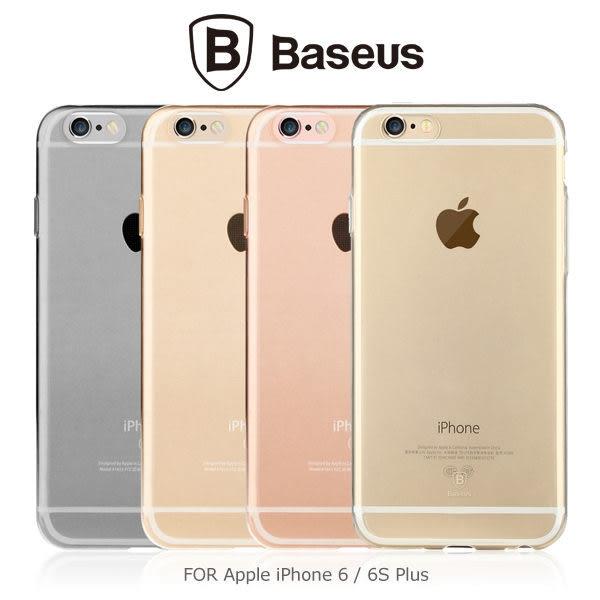 【現貨】BASEUS 倍思 iPhone 6 Plus / 6S Plus 清潤套 手機殼 軟殼 軟套 TPU 防指紋