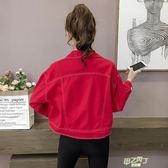 短版上衣 春秋新品正韓學生百搭紅色bf長袖短版牛仔外套女夾克寬鬆上衣