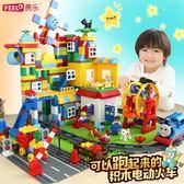 兼容樂高     城市拼裝大顆粒兒童1-2-3-6周歲女孩男孩子玩具益智7igo     俏女孩