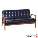 【采桔家居】法格西 時尚皮革實木三人座沙發椅(二色可選)