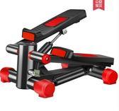 踏步機家用多功能靜音迷妳小型健身運動腳踏機W-S083igo 韓風物語