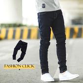 牛仔褲 白色車線超彈力合身版牛仔褲【NB0181J】