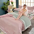 義大利La Belle《法式美學》加大天絲拼接防蹣抗菌吸濕排汗兩用被床包組-粉色