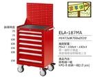[家事達]Tanko 標準型工具車 ELA187MA 特價