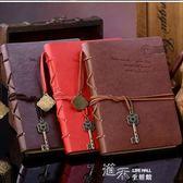 歐式復古日記本超厚空白內頁韓國創意速寫記事本學生禮品筆記本子 道禾生活館
