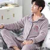 睡衣男士秋冬季法蘭絨長袖寬鬆韓版珊瑚絨加厚冬款保暖家居服套裝 芊惠衣屋