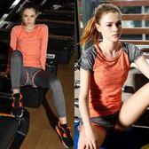 瑜伽服 發光體新款春夏女健身房跑步長褲顯瘦假兩件套運動套裝女 GB1007『愛尚生活館』
