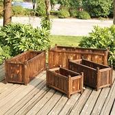 打造陽台小花園別墅門口花圃家庭裝飾長條大號盆景花盆木花箱花槽 夢幻小鎮