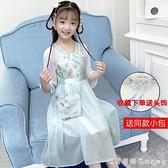 漢服女童洋裝夏裝兒童襦裙子夏款小女孩古裝超仙洋氣夏季公主裙 美眉新品