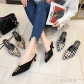 尖頭鞋-涼拖鞋女夏外穿尖頭拼色豹紋細跟高跟鞋包頭一字型中跟涼鞋19新款 依夏嚴選