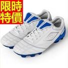 足球鞋運動鞋別緻-品味時髦輕量專業成人男釘鞋子2色63x6【時尚巴黎】