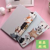 平板保護套2018新品iPad保護套air2蘋果平板電腦全包硬殼5/6輕薄9.7英寸卡通