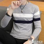 秋季男裝薄款毛衣青年韓版修身圓領毛線衫男士新款套頭條紋針織衫  遇見生活