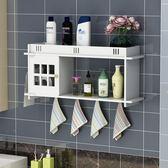 衛生間壁掛浴室置物架吸壁式廁所儲物化妝品收納盒子洗手間免打孔  igo  居家物語