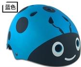 輪滑頭盔自行平衡車街舞攀巖登山