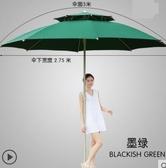 大戶外遮陽傘太陽傘