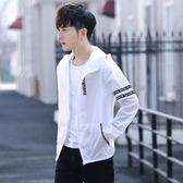 薄外套夏季2018新款韓版潮流青少年修身超薄款帥氣透氣衣服 mc10227『愛尚生活館』