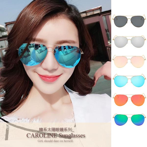 《Caroline》★年度最新網紅款潮流行時尚百搭明星抗UV太陽眼鏡 71258標檢局D74321
