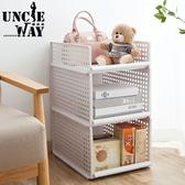 矮款-衣櫃多層收納架【U0049】摺疊收納 整理架 衣櫥收納 收納 儲物置物架 衣櫃分層收納隔板