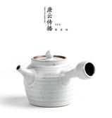 日式粗陶泡茶壺新款窯變單壺陶瓷功能茶壺茶壺創意側把壺