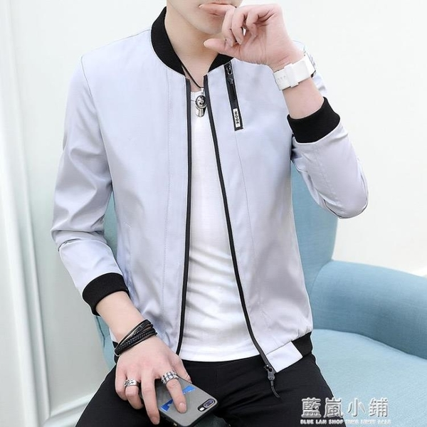 夾克男士外套秋秋季2020新款棒球服韓版修身潮流帥氣休閒男秋裝薄 藍嵐
