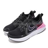 Nike 慢跑鞋 Legend React 2 黑 粉紅 女鞋 運動鞋 【ACS】 AT1369-004