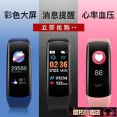 智慧手環 適用華為智慧運動手環監測彩屏男女情侶手表多功能3防水 優拓