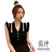 EASON SHOP(GW6937)韓版撞色線條拼接坑條紋排釦V領荷葉袖短袖針織衫短版珍珠鈕釦T恤女上衣服彈力