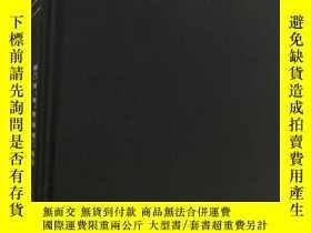 二手書博民逛書店【西學基本經典】罕見非此即彼外文原版 Either/Or Vol
