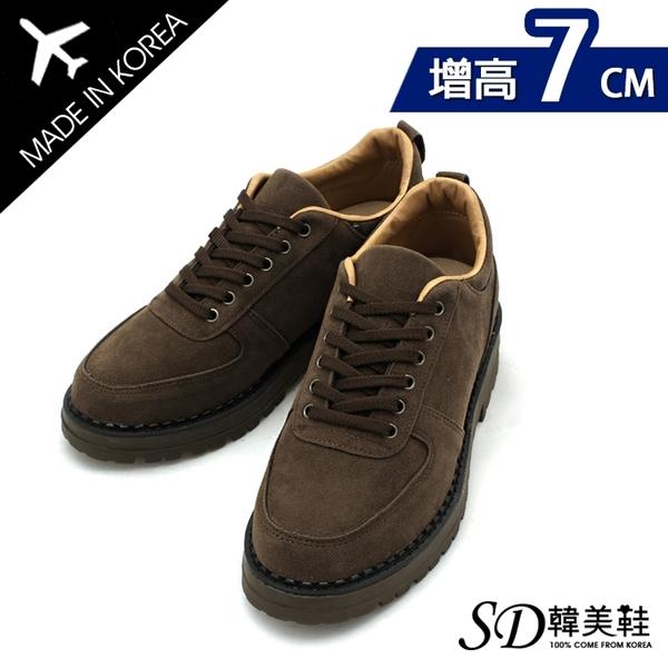正韓製 版型正常【F730352】韓星最愛 隱形內增高 7CM 百搭麂皮 休閒款男鞋 2色 SD韓美鞋