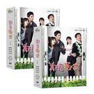 韓劇 - 降價促銷★鄰居冤家DVD (全...