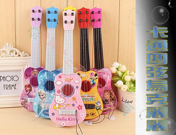 ☆貨比三家☆ 卡通 兒童 烏克麗麗 吉他 玩具吉他 四弦吉他 玩具 兒童烏克麗麗 迷你吉他 可彈奏