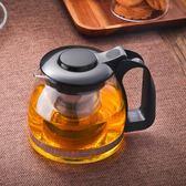 耐熱高溫玻璃泡茶壺大小號過濾家用加厚花茶壺涼水壺紅茶茶具套裝  莉卡嚴選