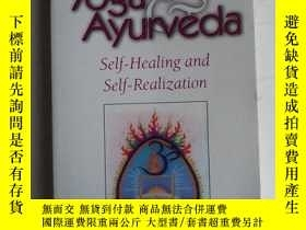 二手書博民逛書店Yoga罕見& Ayurveda: Self-Healing and Self-Realization 英文原版