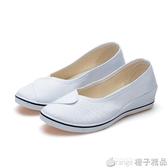 護士鞋女白色坡跟軟底小白鞋平底美容院工作鞋單鞋舞蹈鞋黑色布鞋『橙子精品』