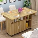 簡易折疊桌餐桌家用小戶型4人吃飯桌子可移...
