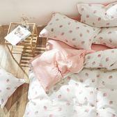 小日子純棉床包被套組-雙人-小草莓