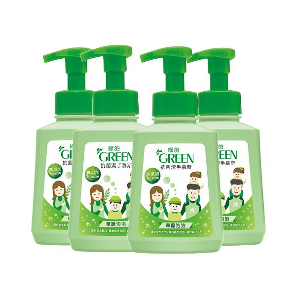 《綠的GREEN》抗菌潔手慕斯-草原泡泡500ml*4