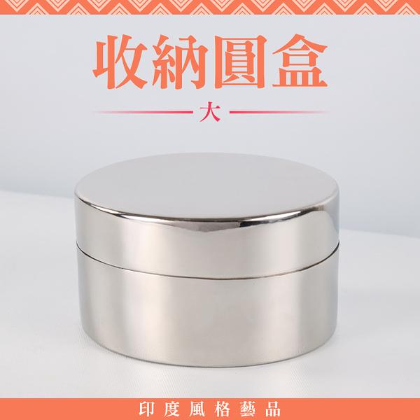 AM-7153W  不鏽鋼收納罐(大)