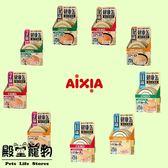 【殿堂寵物】【整箱】AIXIA愛喜雅-健康罐 綜合營養食幼貓/11歲/15歲系列