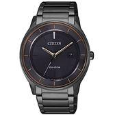 CITIZEN GENTS質感極限光動能三針腕錶/BM7407-81H