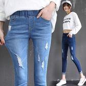高腰破洞牛仔九分褲女2018夏季韓版鬆緊腰卷邊小腳修身七分褲薄款  莉卡嚴選