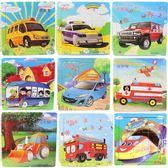 益智拼圖9片20木制兒童益智力早教男孩寶寶汽車交通工具挖土機拼圖2-3-4歲【聖誕節交換禮物】