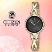 CITIZEN 星辰 手錶專賣店 CITIZEN EX1422-89E 女錶 指針錶 不鏽鋼錶帶 光動能  防水 黑 金