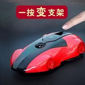 創意變形卡通汽車車載支架跑車吸盤手機360度磁吸擋風玻璃儀表臺gogo購