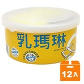 遠東 乳瑪琳 170g (12入)/箱【康鄰超市】