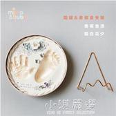 寶寶手足印泥兒童手腳印新生兒禮物嬰兒童腳印滿月百天胎毛紀念品『小淇嚴選』