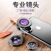 手機鏡頭 廣角魚眼微距iPhone三合一攝像頭蘋果通用單反拍照附加鏡8X抖音神器長焦外置 新品特賣