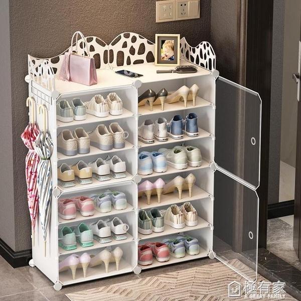 鞋架子簡易門口放家用經濟型多層防塵室內好看大容量鞋櫃收納神器 ATF 全館鉅惠